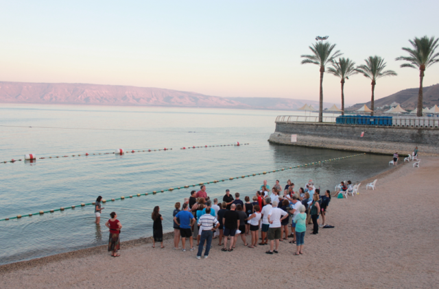 Sea of Galilee Baptism