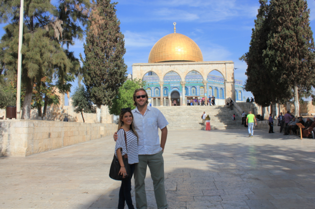 Dome of the Rock, Temple Mount, Israel