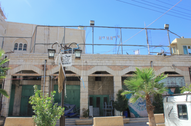 Hebron, West Bank, Palestine