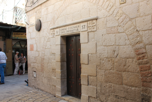 Station 5, Via Dolorosa, Jerusalem, Israel