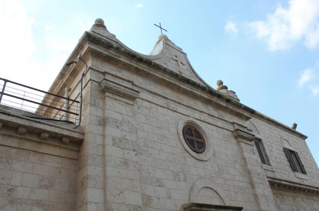 Mt. Carmel, Israel