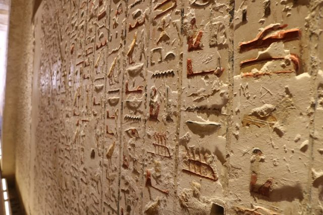 Ramesses IV Tomb, Valley of the Kings