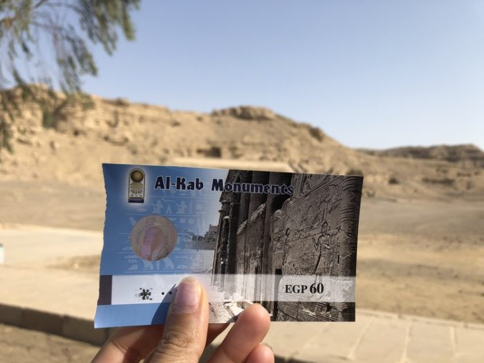 Nour el Nil Itinerary: Nile River Cruise Day 2