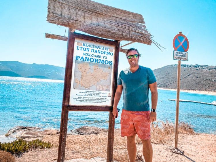 ATV Tour of Mykonos, Panormos Beach